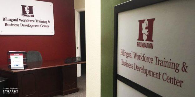 hccl foundation branded interior