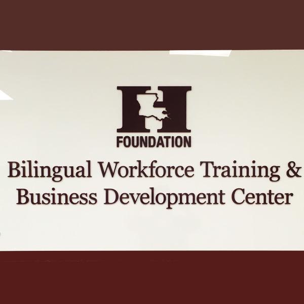 HCCL bilingual workforce training & development center
